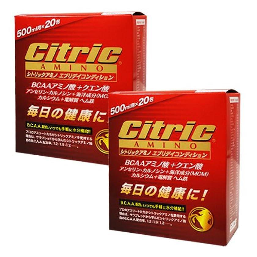 ちなみにリーガン甘味シトリックアミノ エブリデイコンディション 120g(6g×20包)×2箱