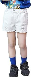 COCO1YA(ココイチヤ) ショートパンツ 子供 女の子 綿 無地 ダメージ キッズ ファッション カジュアル ガールズ 110-160cm