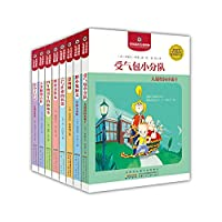America's best children's books (suit all eight copies)(Chinese Edition)