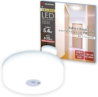 アイリスオーヤマ LEDシーリングライト 小型 メタルサーキットシリーズ 600lm 人感センサー付 昼白色 SCL6NMS-MCHL