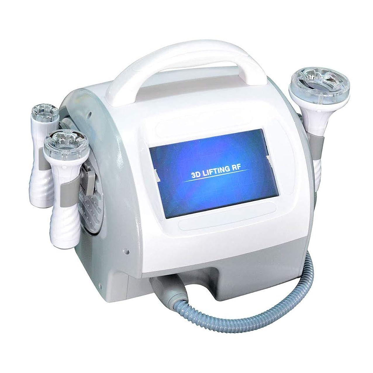 エキサイティングにじみ出る無視減量ボディシェイパーマシン スキンケアフェイシャルデバイス ビューティーサロン EMS電気刺激痩身機器 柔らかい肌のため、しわを取り除く