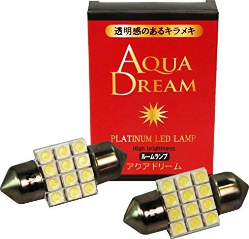 『AQUA DREAM 【アクアドリーム】 プラチナLEDランプ 【 12連 T10×31対応/高輝度 】 2本セット AQ-L001』のトップ画像