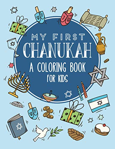 My First Chanukah: A Coloring Book for Kids: Celebrate The Jewish Festival of Lights! Large, Simple Illustrations for Toddlers And Preschoolers. A ... Gift for Kids. (Children's Judaism Books)