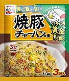 Yakibuta Chahun - Grilled Pork Flavored Japanese Stir Fried Rice Seasoning, for 3 Servning