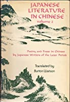 Japanese Literature in Chinese