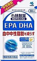 小林製薬の栄養補助食品 EPA DHA (約30日分 150粒)×3個セット