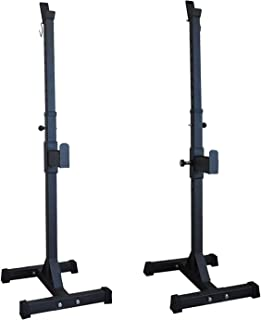 HCE Pair of Adjustable Barbell Squat Rack Stand - High-Quality Olympic Barbell Holder, Power Portable Weight Lifting Stand...