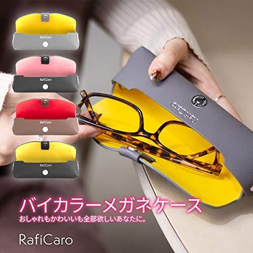 [ラフィカロ]メガネケース革大人スリムレザー細め革眼鏡ケース眼鏡入れ牛革レディースメンズブラウン/レッド