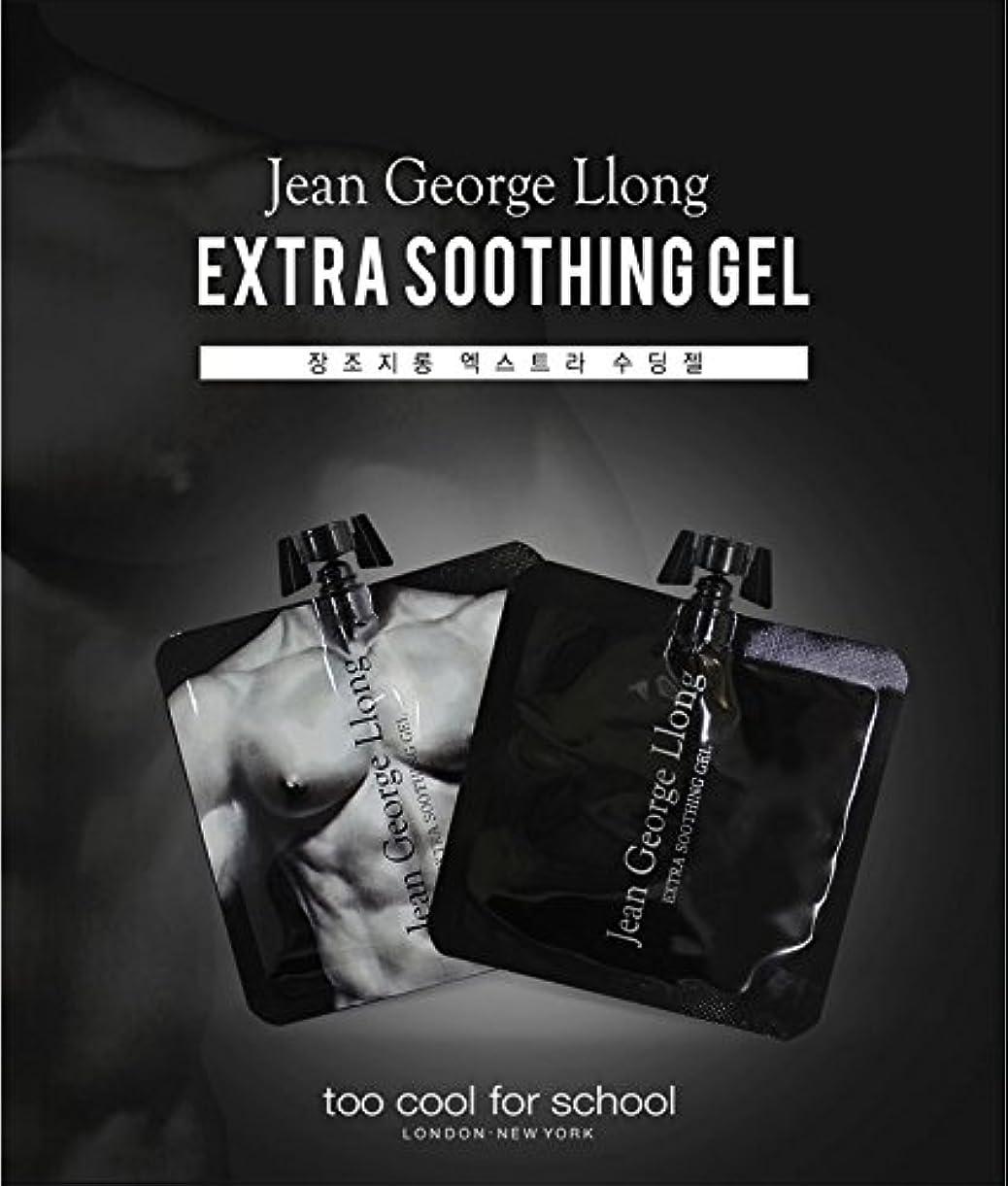 精査する背骨アナウンサーtoo cool for school Jean George Llong EXTRA SOOTHING GEL 20ml x 3
