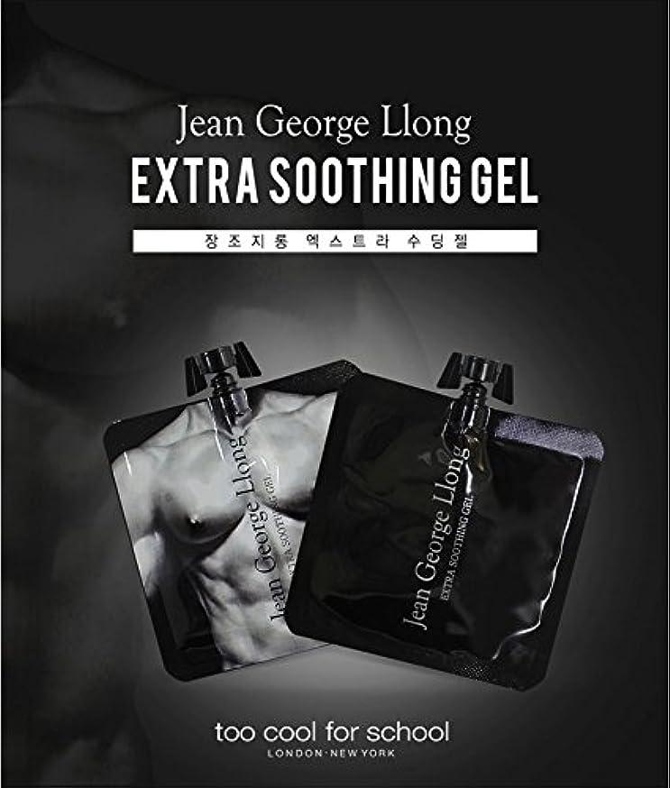 お気に入り殺します販売員too cool for school Jean George Llong EXTRA SOOTHING GEL 20ml x 3