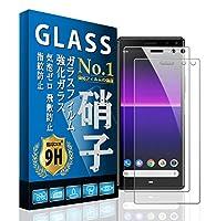Sony Xperia 8 SOV42 ガラスフィルム 【2枚セット】 液晶保護 フィルム 強化ガラス 日本製素材旭硝子製 最高硬度9H/耐衝撃 飛散防止/高透過率/気泡ゼロ/指紋防止/高感度タッチ 貼り付け簡単