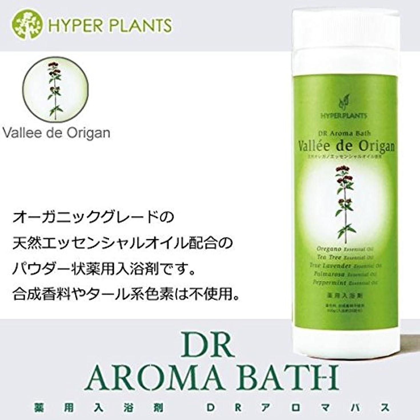 奇妙なウェブ保護医薬部外品 薬用入浴剤 ハイパープランツ(HYPER PLANTS) DRアロマバス ヴァレドオリガン 500g HN0218