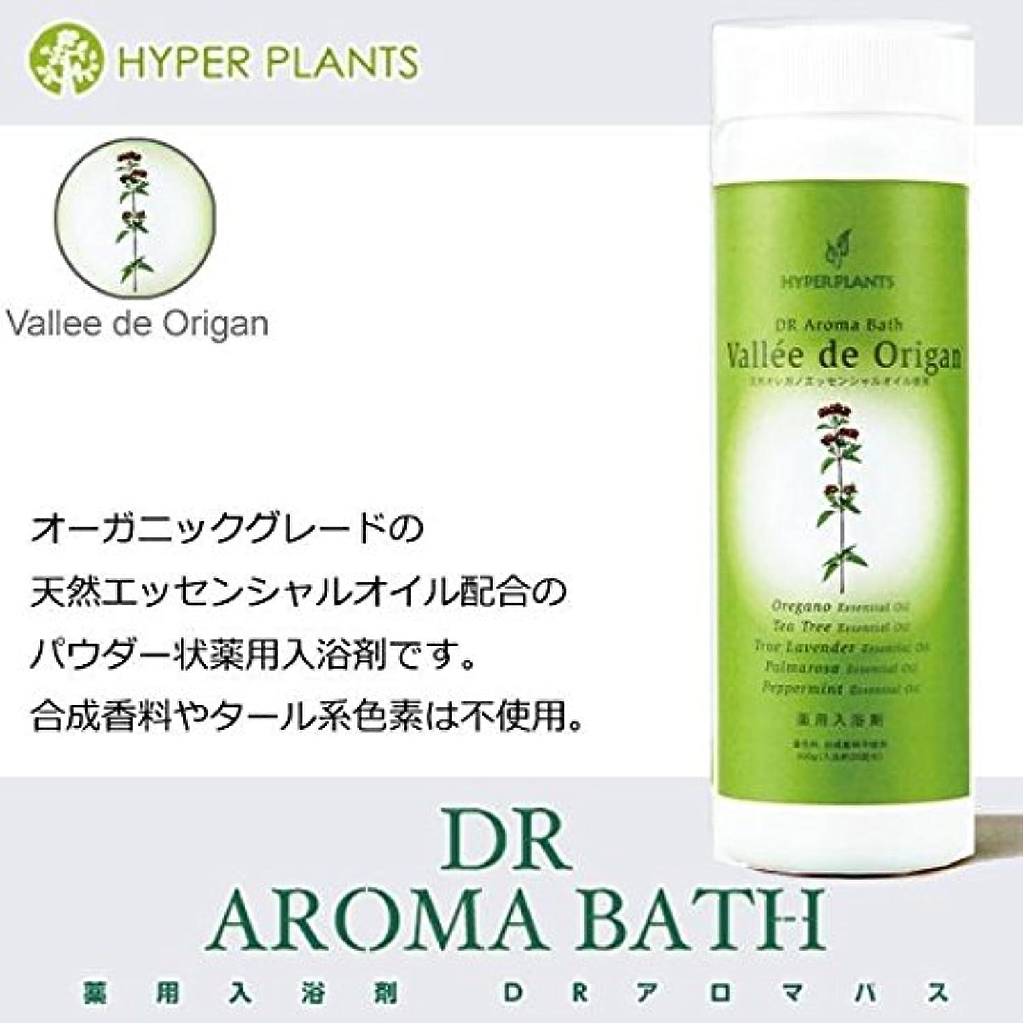 一過性おとうさんポット医薬部外品 薬用入浴剤 ハイパープランツ(HYPER PLANTS) DRアロマバス ヴァレドオリガン 500g HN0218