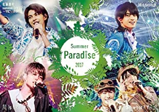 Summer Paradise 2017[Blu-ray]