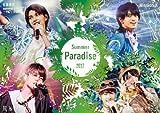 Summer Paradise 2017[PCXP-50587][Blu-ray/ブルーレイ]