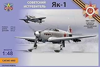 Soviet Fighter Yakovlev Yak-1 WWII 1/48 Modelsvit 4802 FREE SHIPPING