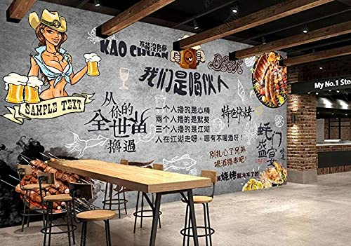 Papel Tapiz Mural 3D Somos Un Grupo Bebedor De Brochetas Retro Nostálgicas Con Brochetas De Barbacoa En La Pared Del Fondo Del Restaurante-350Cmx245Cm