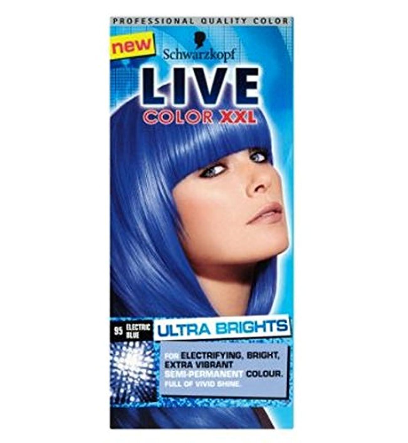 眉をひそめる拾う優越シュワルツコフライブカラーXxl超輝95エレクトリックブルー半永久的な青い髪の染料 (Schwarzkopf) (x2) - Schwarzkopf LIVE Color XXL Ultra Brights 95 Electric Blue Semi-Permanent Blue Hair Dye (Pack of 2) [並行輸入品]