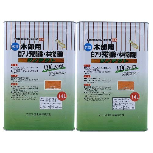 白アリ予防駆除剤 水性 ジノテクト 木部用 14L オレンジ