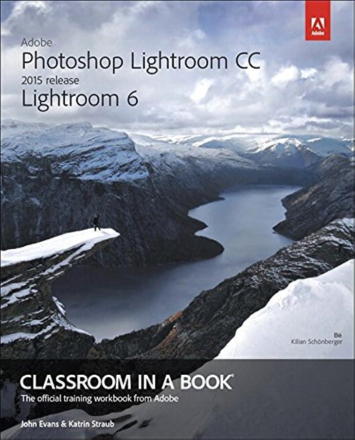 絡み合い架空の道徳のAdobe Photoshop Lightroom CC (2015 release) / Lightroom 6 Classroom in a Book (English Edition)