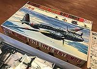 97重爆 三菱 キ-21-Ⅱ 97式2型 重爆撃機 イマイ IMAI 1/144 飛行機 戦闘機 模型 プラモデル 93G /くGOら/CC-250