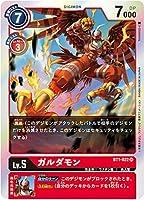 デジモンカードゲーム BT1-022 ガルダモン (SR スーパーレア) ブースター NEW EVOLUTION (BT-01)