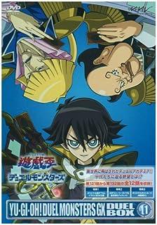 遊☆戯☆王デュエルモンスターズGX DVDシリーズ DUEL BOX 11