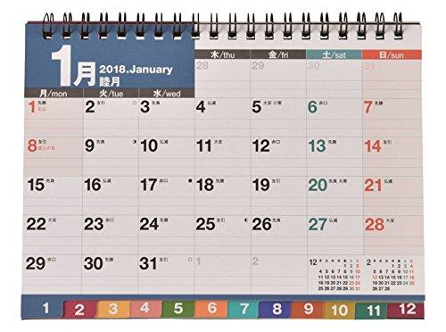 高橋 2018年 カレンダー 卓上 B6 E152