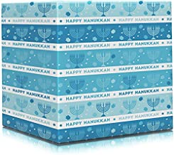 Happy Hanukkah Gift Wrap Chanuka - Rows Design 17.5IN. X 144 in. Each (Pack of 2 Rolls)