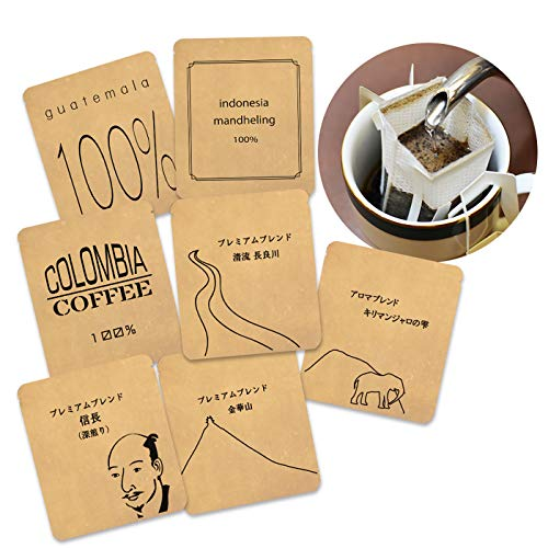 コーヒーばかの店 ドリップコーヒー 7種お試し福袋 手詰めドリップバッグセット 7種×1袋 メール便