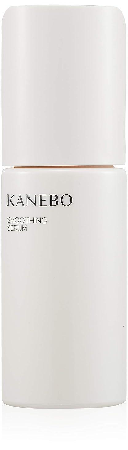 活気づける読み書きのできない台風KANEBO(カネボウ) カネボウ スムージング セラム 美容液