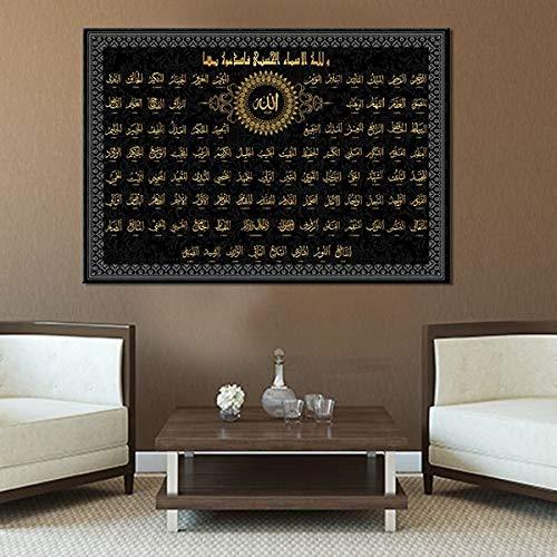 YuFeng Art Inn Original Modern Art Print Oil Painting on Canvas Home Decor Wall Decoration Art Muslim Arabic Calligraphy Islamic Posters (Framed-Ready to Hang,16x24inch)