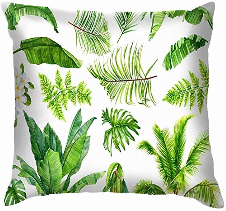 誘うどのくらいの頻度で武器セット熱帯植物ヤシの葉バナナ芸術水彩投げる枕カバーホームソファクッションカバー枕カバーギフト45x45 cm