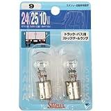 STANLEY [ スタンレー電気 ] BP4887M ブリスター電球 24V25/10W NO9
