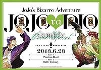 「JOJOraDIO Event Special」 ジョジョの奇妙な冒険 JOJOraDIO 開催記念パンフレット