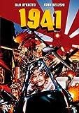 1941[DVD]