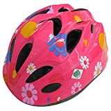 SAGISAKA(サギサカ) 自転車 ヘルメット キッズヘルメット スタンダードモデル Sサイズ フラワー 88731