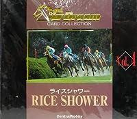 G・Dream カードコレクション Vol.4 ライスシャワー