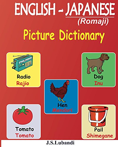 ENGLISH - JAPANESE (Romaji) Picture Dictionary