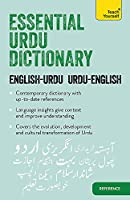 Essential Urdu Dictionary (Learn Urdu) (Teach Yourself)