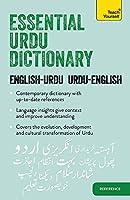 Essential Urdu Dictionary (Learn Urdu) (Teach Yourself)