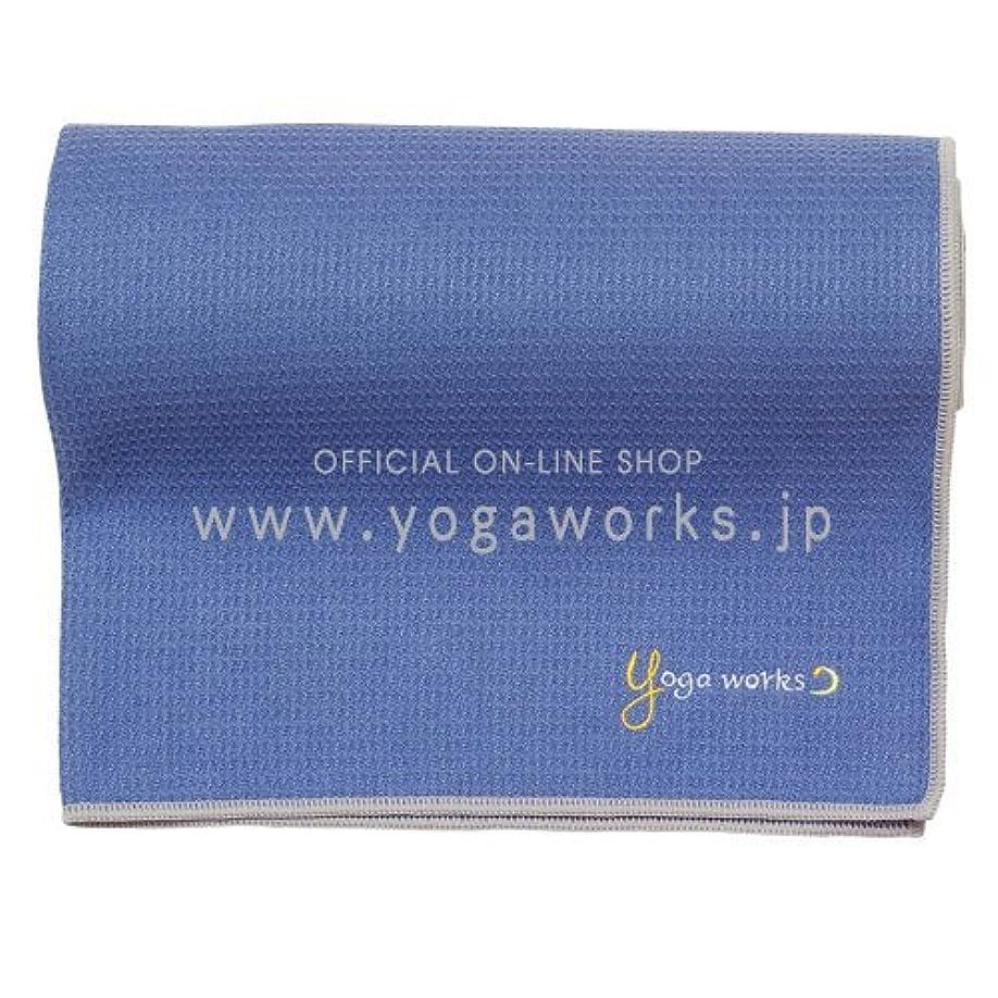 鼻サンダー国民ヨガワークス(Yogaworks) ワッフルヨガラグ グレイパープル YW-A160-C074