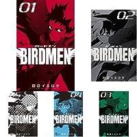 Birdmen コミックセット (少年サンデーコミックス) [マーケットプレイスセット]