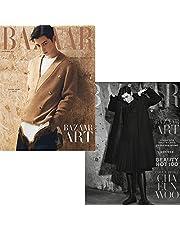 Bazaar 10月号 2021年 パクソジュン 画報・特集【6点セット】韓国雑誌(本体1冊 +和訳 + メッセージカード1枚 +フォトカード2枚 + シール1枚)
