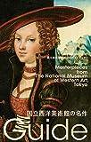 国立西洋美術館の名作: 国立美術館初の公式ガイドブック (国立美術館ガイド)