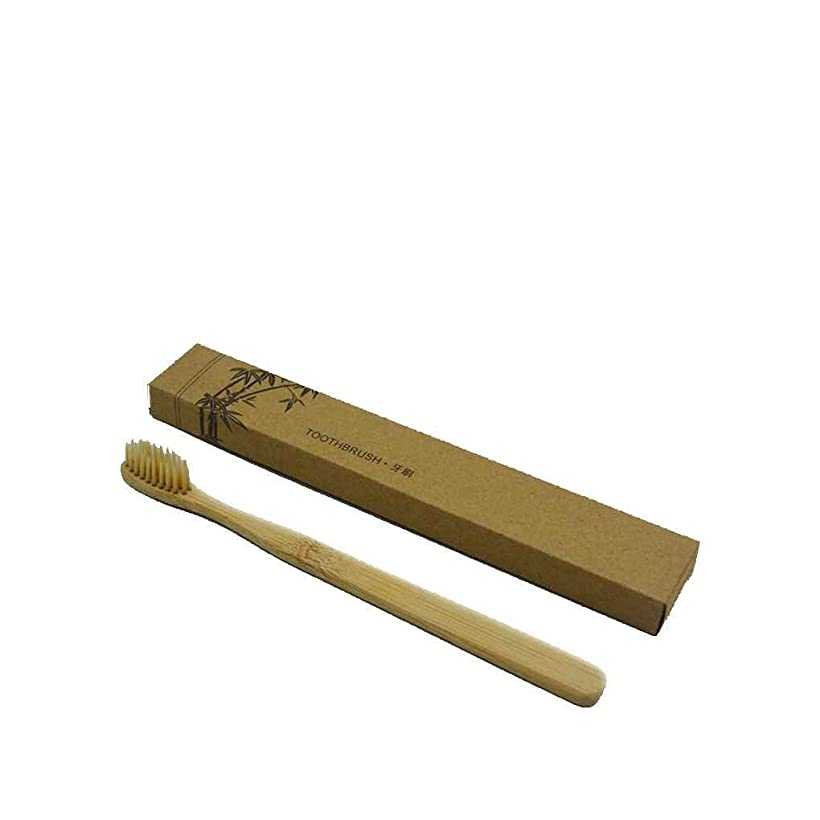 作りトムオードリースバナーLORIA?JP 竹の歯ブラシ 天然木 環境保護の歯ブラシ 柔らかい毛(ベージュ)