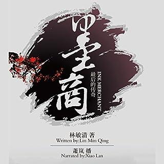 墨商:最后的传奇 - 墨商:最後的傳奇 [Ink Merchant]                   Auteur(s):                                                                                                                                 林敏清 - 林敏清 - Lin Minqing                               Narrateur(s):                                                                                                                                 萧岚 - 蕭嵐 - Xiao Lan                      Durée: 15 h et 26 min     Pas de évaluations     Au global 0,0