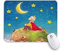 ECOMAOMI 可愛いマウスパッド 美しい夜空の惑星のリトルプリンス 滑り止めゴムバッキングマウスパッドノートブックコンピュータマウスマット