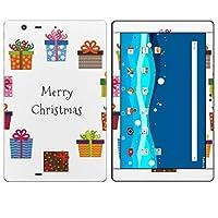 igsticker Qua tab PZ LGT32 全面スキンシール タブレット tablet LGエレクトロニクス シール ステッカー ケース 保護シール 背面 015998 クリスマス プレゼント xmas