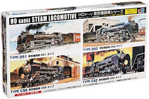 HOゲージ SL シリーズ D51 蒸気機関車